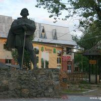 Пам'ятник лісорубу, Буштына