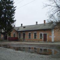 Буштино, станція, Буштына