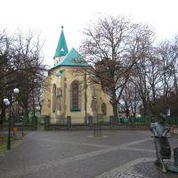 католицька церква Вознесіння, Виноградов