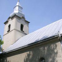 Реформатская церковь., Виноградов