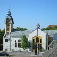 церква, Виноградов