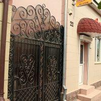 """Магазин """"Сюрприз"""" (""""Surprise"""" store), Виноградов"""