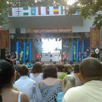 "фестиваль ""Кришталеві грона"", Виноградов"