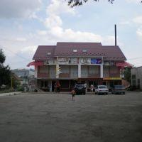 Pjatachok, Иршава