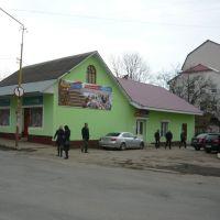 Auto Shop, Иршава