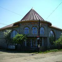 Олюмінатор, Иршава