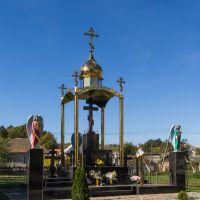 Cross of worship, Иршава