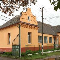 Former Sheriffs office in Irshava, Иршава