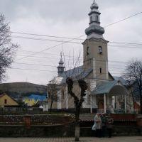 Католицька церква, Межгорье