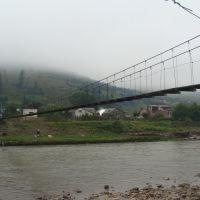 Навесной мост, Межгорье