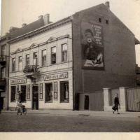 пл. Мира, Мукачево
