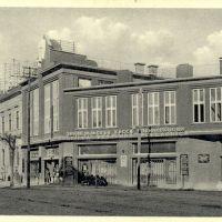 сберкасса, Мукачево