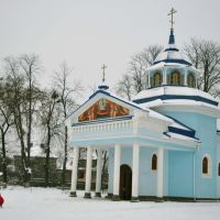 The Orthodox Church - православна церква, Мукачево