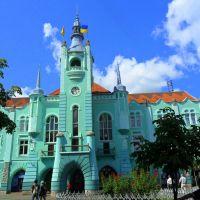 City hall - Városháza, Мукачево
