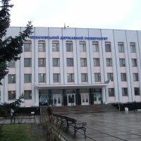 Egyetem - University Mukachevo - Мукачівський Державний Університет, Мукачево