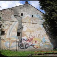 Romos fal - Ruined Wall - Зруйнована стіна, Мукачево