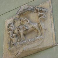 Мукачево (Закарпатська обл.), Мукачево