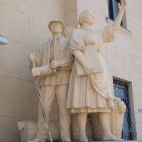 Советские скульптуры 3 / Soviet sculptures 3, Мукачево