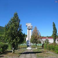 WW2 Memorial, Перечин