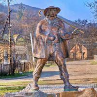 Fedor Feketa - Denkmal für einen Postboten, Перечин