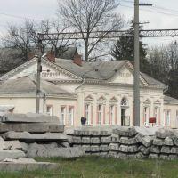 Perechin raiiway station, Перечин