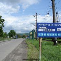 Perechyn, Перечин