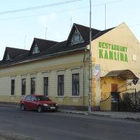 Perechyn, restaurant of Hersh Grunvald, Перечин