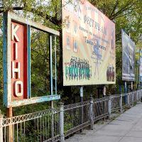 KIHO, Рахов