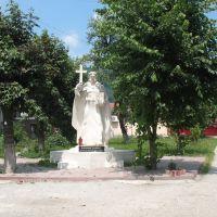 Пам'ятник Володимиру Великому, Рахов