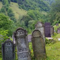 Rahó. Sírkövek a zsidó temetőben., Рахов