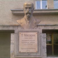 Т. Масарик засновник школи №1, Свалява