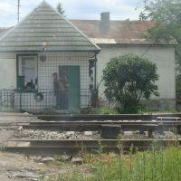 train post, Свалява