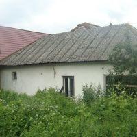 my house, Свалява