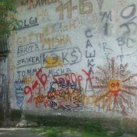 Graffiti, Свалява
