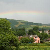 Радуга - Szivárvány - Rainbow, Свалява
