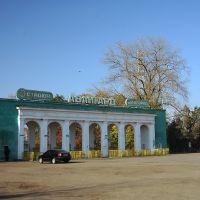 Стадион Авнгард, Ужгород