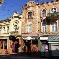 Старый город (улица Корзо)  /  Old Town (street Korzo), Ужгород