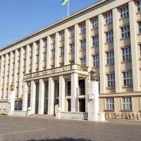 Закарпатски областной совет, Ужгород
