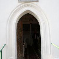 Huszt Református templom, Хуст