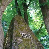 Монумент у Замковой горы, Хуст
