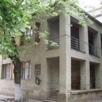 Хуст (Закарпатська обл.) - Будинок , в якому 15 березня 1939 р. було проголошено незалежну державу Карпатську Україну, Хуст