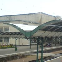 Csap állomás (peron) -Chop (platform), Чоп
