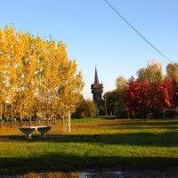 Kossuth tér ősszel, Чоп