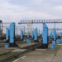 Train Wheel Changer Station, Чоп