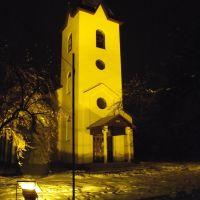 Kalvinist church, Чоп