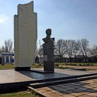 Памятник Макарову, Акимовка