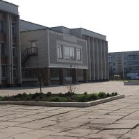 Средняя школа№2, Акимовка