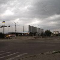 универмаг, Акимовка