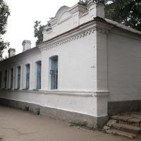 Районный методический кабинет отдела образования, Акимовка