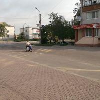 центр Акимовки, Акимовка